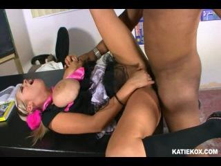 Katie Kox - No Sexting in Class